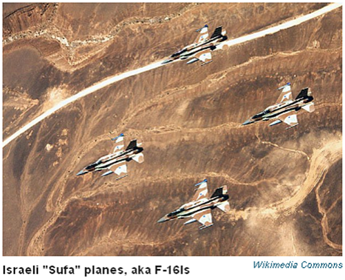 Israeli military strike was looking for...what?