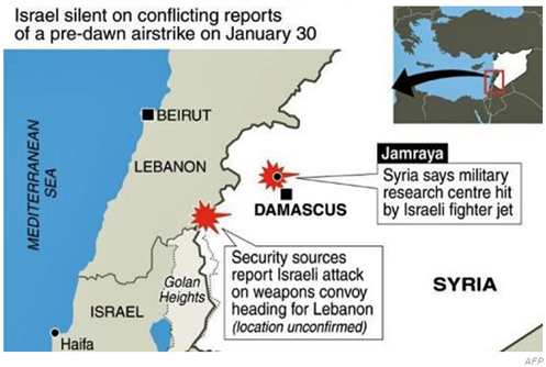Conflicting reports on Israeli air strike...